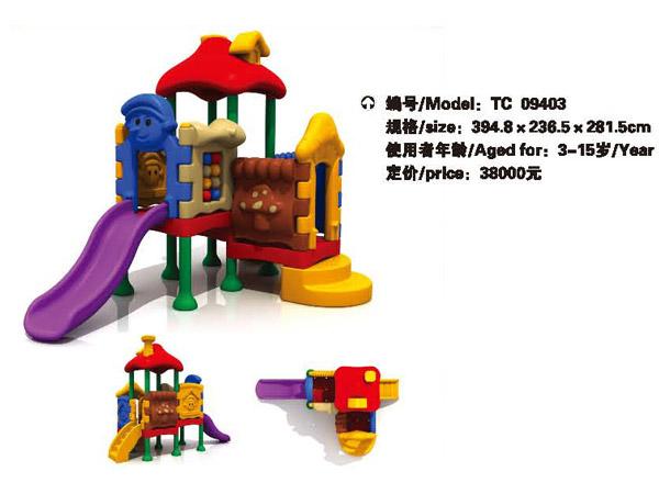 塑料组合滑梯09