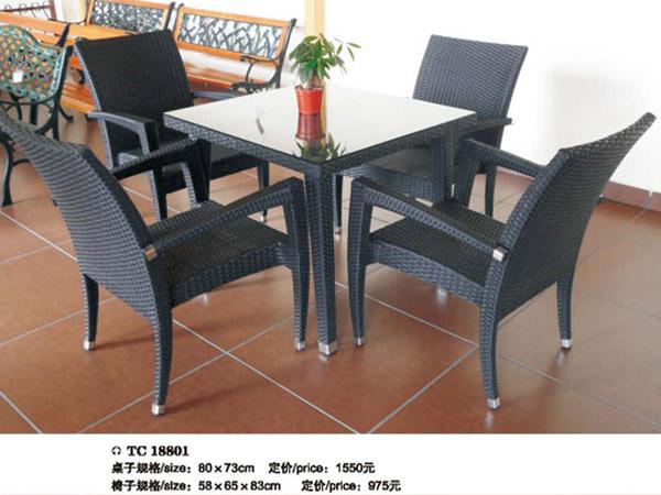 休闲桌椅03